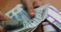 Омская пенсионерка обменяла 120 тысяч обычных рублей на «прикольные»