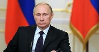 Омичи пожаловались Путину на дороги и попросили взять их ремонт на контроль