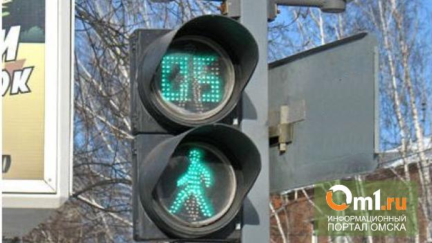 16 светофоров в Омске оборудуют звуковыми сигналами