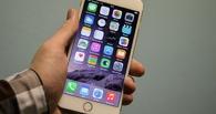 Apple позволит пользователям удалять стандартные приложения с iPhone