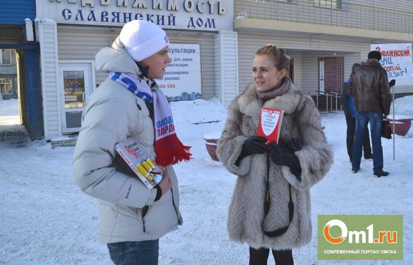 В Омске представители ЛДПР и «Единой России» дарят другу другу книги