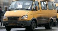 В Омске два пассажира ограбили водителя маршрутки
