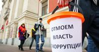 Также, но по-другому: в МВД снова будет антикоррупционный отдел