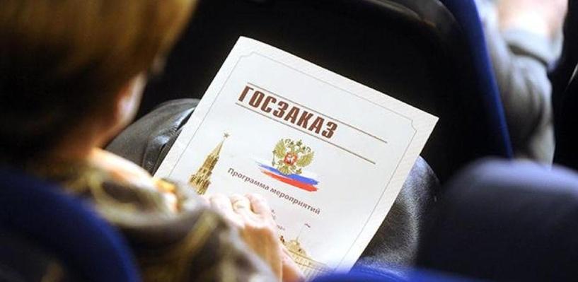 Областной суд покупает в Омске квартиру для «судьи»