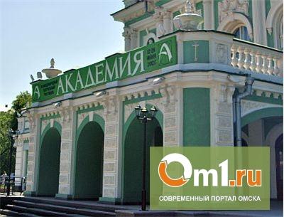 В Омске открывается театральный фестиваль «Академия»