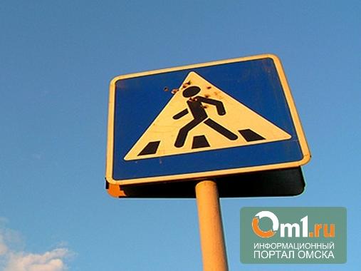 Для борьбы с пробками с омских дорог убирают пешеходные переходы