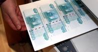 В Омске судят фальшивомонетчицу, которая подделывала купюры с помощью иглы и фольги