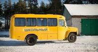 В Омской области семье дали новую квартиру, потому что дети всегда опаздывали в школу