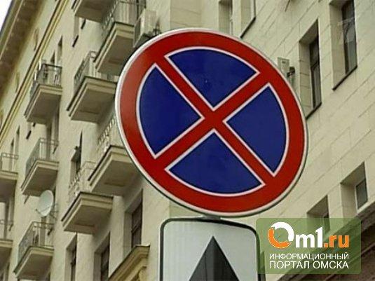 Омским газелистам запретят останавливаться на улице Интернациональной
