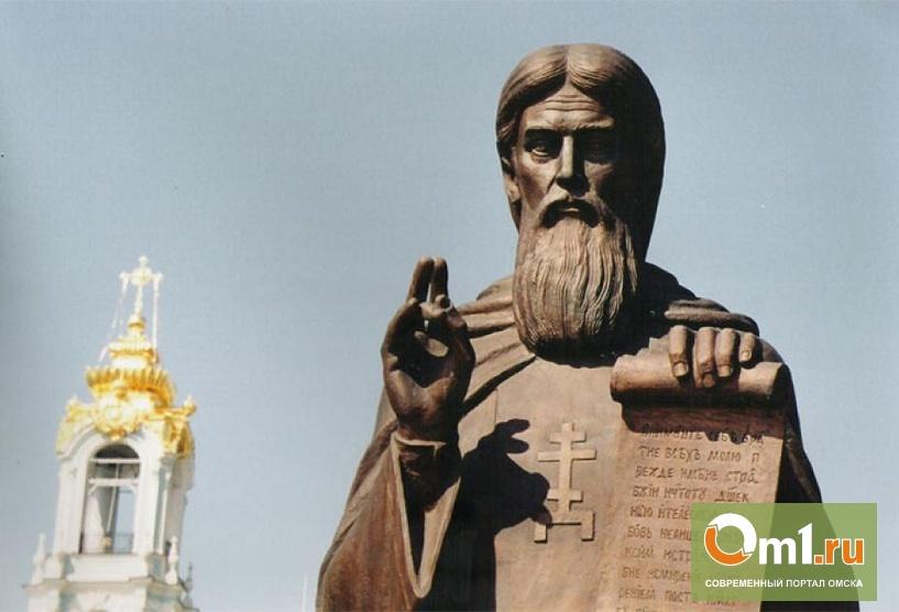 В Омск привезут мощи Сергия Радонежского