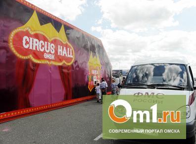 Омская УФМС подозревает «Цирк на воде» в найме артистов-гастарбайтеров