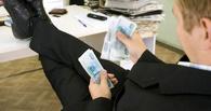 В Омске бухгалтер присвоил себе 1,5 млн рублей банка