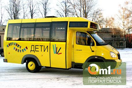 В Омской области детей на конкурс вез пьяный водитель