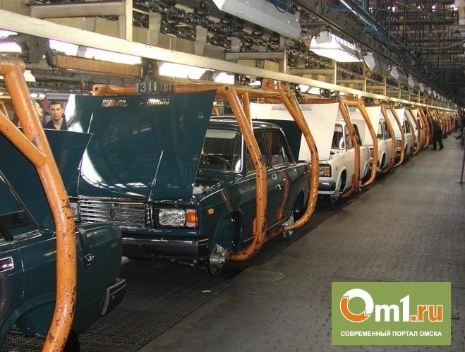 «АвтоВАЗ» сократит в мае 150 человек вместо 1500