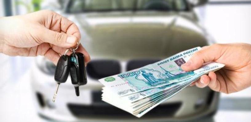 Кредит под залог автомобиля — надежно и выгодно