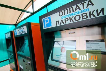 Депутаты предложили сделать парковку у мэрии Омска платной