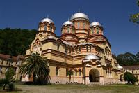РПЦ запретила верующим молиться в Новоафонском монастыре