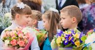 1 сентября в школы Омска отправятся 13 000 первоклашек