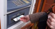 Коллекторы получат возможность скупать долги россиян на специальных интернет-аукционах
