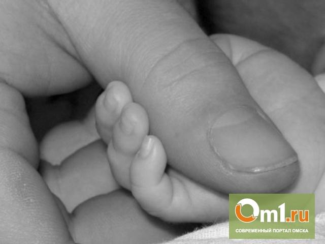 В Омске двухмесячная девочка погибла после выписки из больницы