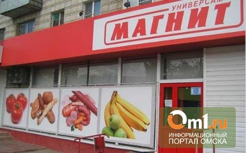 В Омской области осудили экс-директора «Магнита», укравшего 105 тысяч рублей