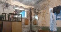 В Омске может обрушиться дом с 500 жильцами
