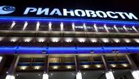 Путин ликвидировал «РИА Новости», ради экономии