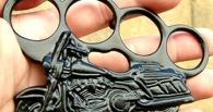 Смастерил кастет — в тюрьму: омича будут судить за изготовление оружия