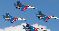 Опубликовано видео с места крушения «витязя» Су-27