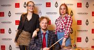 Омские меломаны побывали на российской премьере сериала «Винил»(18+)