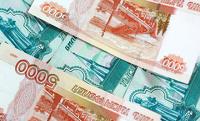 «Золотые парашюты» топ-менеджерам урежут до трех-пяти зарплат