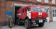 На 10-летии в Омске выгорел частный дом (видео)