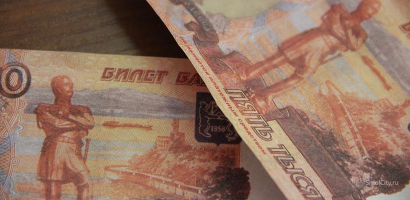 Омич обманул таксиста, дав купюру «банка приколов»