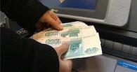 Вирус украл деньги с карточек омичей