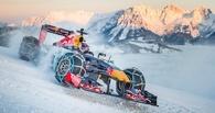Лыжню! Машина Формулы-1 покорила Альпы