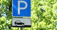 В Омске у гипермаркета «Магнит» строят незаконную парковку