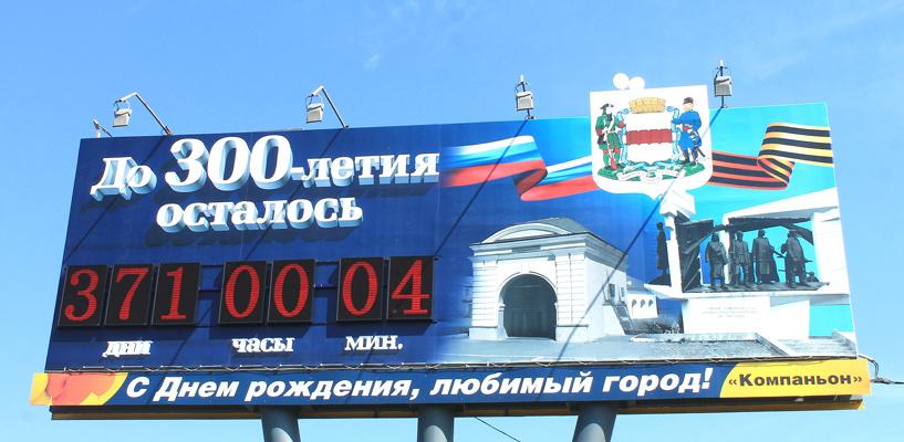 Омский ветеран пожертвовал на памятник 10 тысяч рублей
