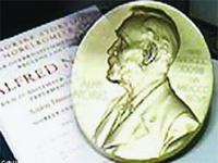 Нобелевскую премию по экономике получили исследователи цен на бирже