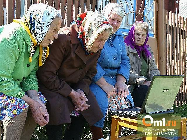 В Омске пенсионеров бесплатно научат пользоваться компьютером