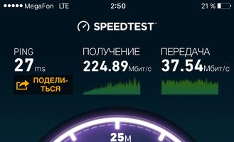 Омичи смогут пользоваться самым быстрым интернетом в России на iPhone 7 и iPhone 7 Plus