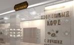 В Омске «Чайная гильдия» судилась с бизнес-леди из-за вывески