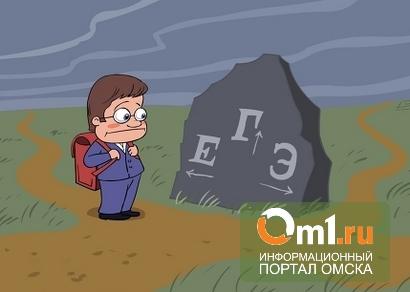 Омские школьники опоздали на ЕГЭ из-за пробок на Красном пути