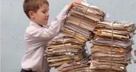 В Омске за килограммы макулатуры будут дарить елочные игрушки