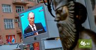 Генпрокуратура проверит информацию об окружении Владимира Путина, указанную в публикации об офшорах