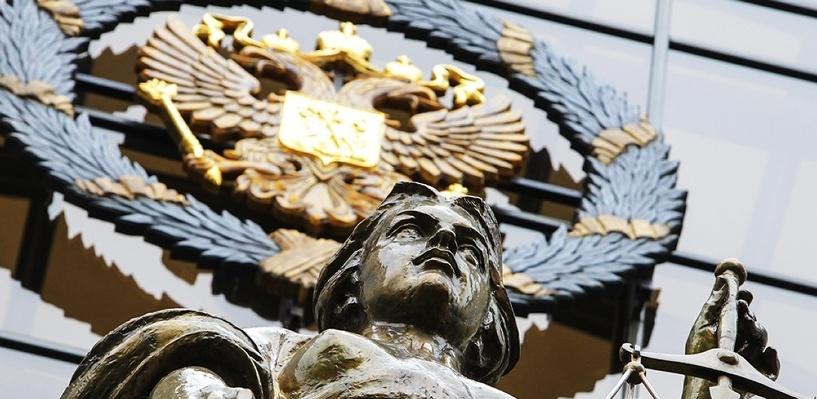 Экс-министр образования Омской области не смог обжаловать приговор в Верховном суде