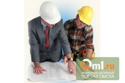 В Омске построят 4 детских сада и три транспортные развязки