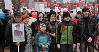 В Омске на Параде победы вновь пройдет «Бессмертный полк»