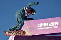 В Сочи сегодня пройдут первые олимпийские соревнования