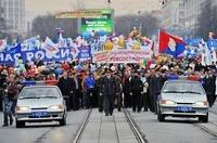 На демонстрации в честь 1 мая выйдет только два миллиона россиян