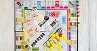 В Интернете начали продавать настольную игру «Монополия-Омск»